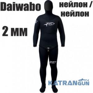 Гідрокостюм для тропіків XT Diving Pro Daiwabo 2 мм; нейлон / нейлон