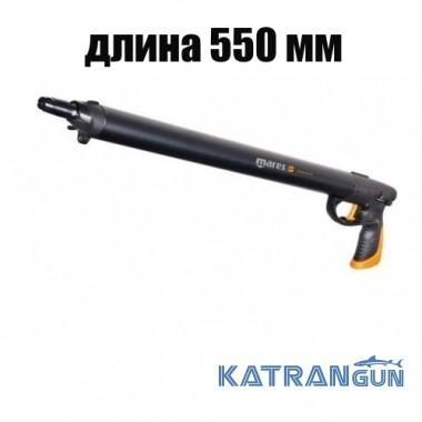 Подводное ружье пневматическое Mares Cyrano Evo 55 см