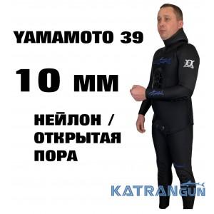 Охотничий гидрокостюм для холодной воды KatranGun Hunter Black 2.0 Yamamoto 39; толщина 10 мм