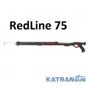 Рушниця-арбалет для підводного полювання Scorpena RedLine 75