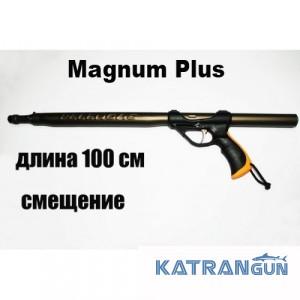 Пневматическое ружьё для подводной охоты Pelengas 100 Magnum Plus; смещённая рукоять