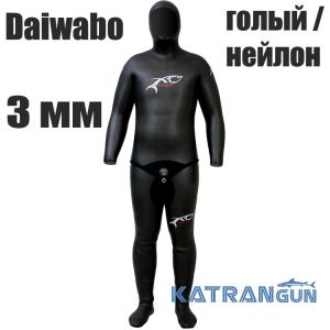 Гидрокостюм для бассейна XT Diving Pro Pool Suit Daiwabo 3 мм; голый / нейлон