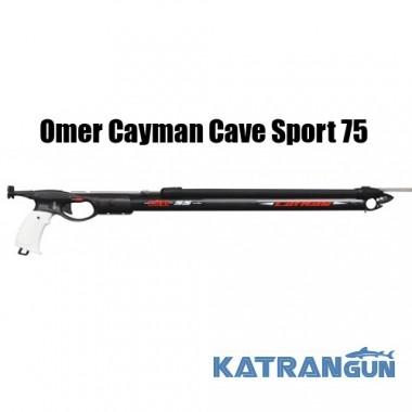 Арбалет подводного охотника Omer Cayman Cave Sport 75
