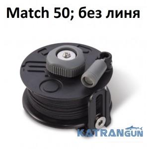 Котушка для підводної рушниці Omer Match 50 без ліня