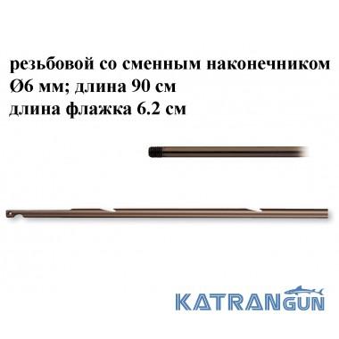 Гарпун резьбовой Omer; Ø6 мм; длина 90 см; 1 флажок 6.2 мм