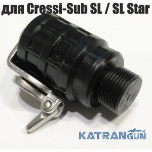 Магнитный линесбрасыватель для Cressi-Sub SL / SL Star (производитель Pelengas)