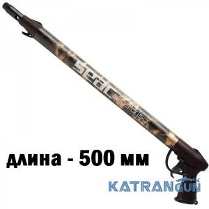Пневматическое подводное ружье Seac Sub Alligator 50 см