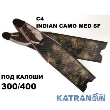 Лопасти для ласт C4 Indian Camo Med SF (под калоши 300/400)