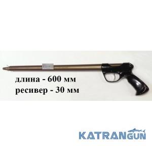 Ружье для подводной охоты Zelinka Pro 9 (ресивер 30 мм), 600 мм