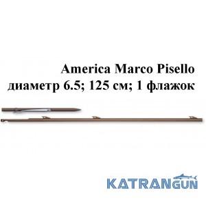 Гарпун Omer America Marco Pisello диаметр 6.5; 125 см