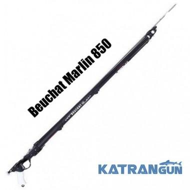Арбалет для подводной охоты Beuchat Marlin 850