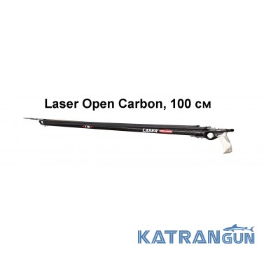 Ружьё для подводной охоты Pathos Laser Open Carbon, 100 см