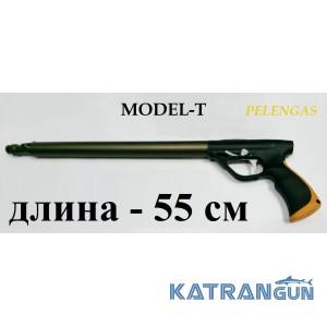 Подводное ружье для новичка Pelengas Model-T 55
