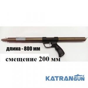Ружьё Зелинка Zelinka Techno 800 мм, смещение 200, без регулятора