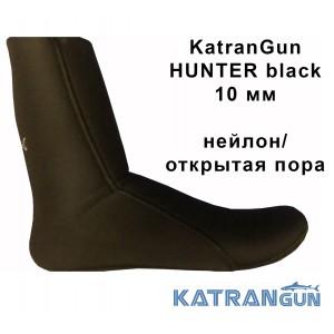 Носки неопреновые для подводной охоты KatranGun Hunter Black 10 мм; нейлон/открытая пора