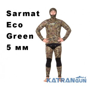 Гідрокостюм базова модель Marlin Sarmat Eco Green 5 мм