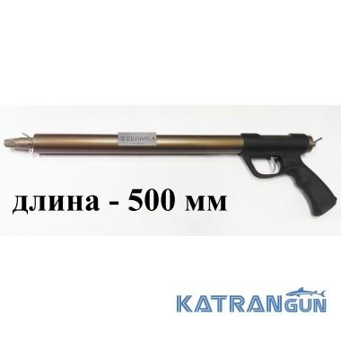Ружья для подводной охоты Zelinka Techno 500 мм; торцевая рукоять; без регулятора