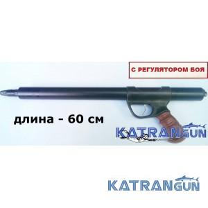 Алюмінієва Зелінка Гориславцях 600 мм; з регулятором сили бою; чорний анод
