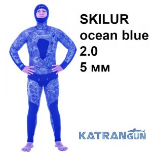 Гідрокостюм Marlin Skilur ocean blue 2.0; товщина 5 мм