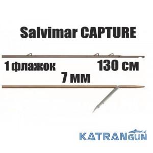 Гарпун таитянский Salvimar CAPTURE; 7 мм; 1 флажок; 130 см