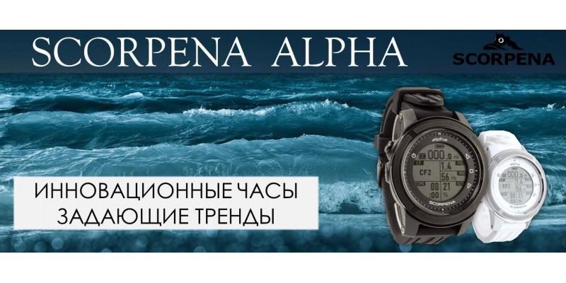 scorpena alpha