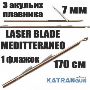 """Гарпун Salvimar LASER BLADE MEDITTERANEO; 7 мм; 3 акульих плавника """"shark fins""""; 1 флажок; 170 см"""
