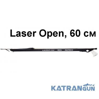 Арбалет подводный Pathos Laser Open, 60 см