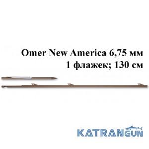 Гарпуны таитянские Omer New America 6,75 мм; 1 флажок; 130 см