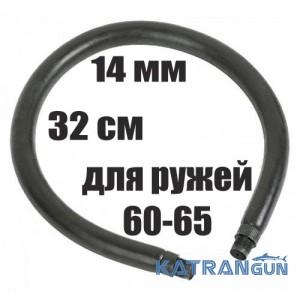 Тяга Salvimar латексная кольцевая 14 мм; 32 см х 60-65