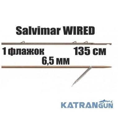 Гарпуны таитянские Salvimar WIRED; 6,5 мм; 1 флажок; 135 см