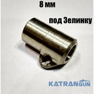 Скользящая втулка KatranGun 8 мм 8x8,8x10 под Зелинку мастеровые