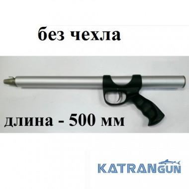 Подводное ружьё зелинка Заславца 500, дюралюминий (без чехла)
