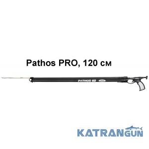 Арбалет мощный Pathos PRO, 120 см