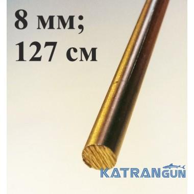 Прут калёный Salvimar 8 мм; длина 127 см