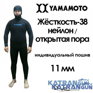 Cшить костюм для подводной охоты 11мм Yamamoto 38, нейлон/открытая пора, штаны с лямками