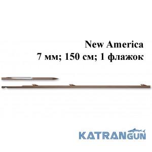 Гарпун для арбалетів Omer New America; 7 мм; 150 см; 1 прапорець
