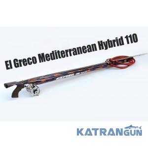 Арбалет підводний El Greco Mediterranean Hybrid 110