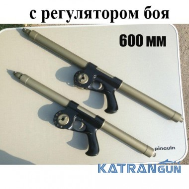 Ружье для подводной охоты Мирошниченко 600 мм