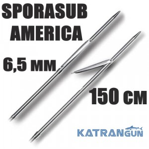 Гарпуны SPORASUB AMERICA диаметр 6.5; 150см