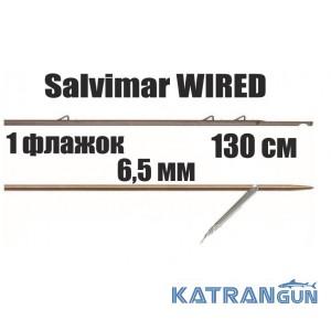 Гарпуны таитянские Salvimar WIRED; 6,5 мм; 1 флажок; 130 см