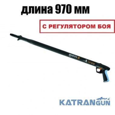 Рушниця для підводного полювання Mares Cyrano 97 см