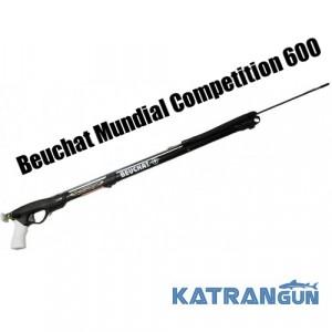 Арбалети для підводного полювання Beuchat Mundial Competition 600