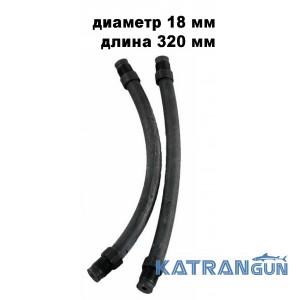 Парные арбалетные тяги Beuchat ø18 мм, длина 32 см