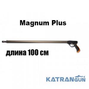 Пневматична рушниця для підводного полювання Pelengas 100 Magnum Plus; торцева рукоять