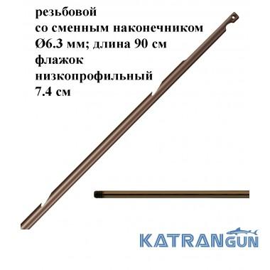 Гарпун різьбовий Omer; Ø6.3 мм; довжина 90 см; 1 прапорець 7.4 см