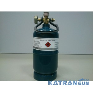 Газовий балон маленький VÍTKOVICE BT-0,5