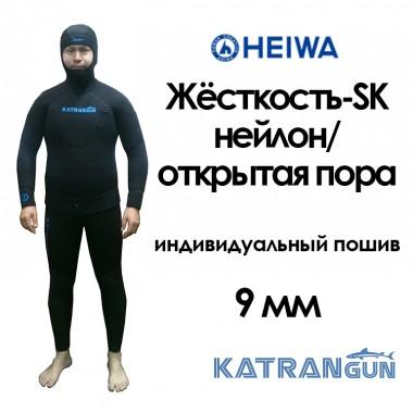 индпошив гидрокостюмов 9мм HEIWA SK нейлон-пора