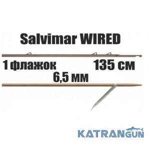 Гарпун Таїтянський Salvimar WIRED; 6,5 мм; 1 прапорець; 135 см