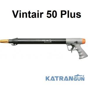 Подводное ружье Salvimar Vintair 50 Plus, с регулятором боя