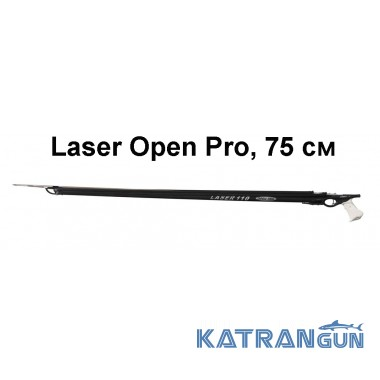 Арбалет Pathos Laser Open Pro, 75 см